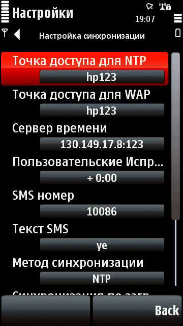 freetimebox rus