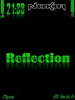 Reflektion by Phobos